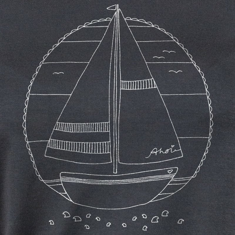 Ahoi Schiffchen by Anke Rega